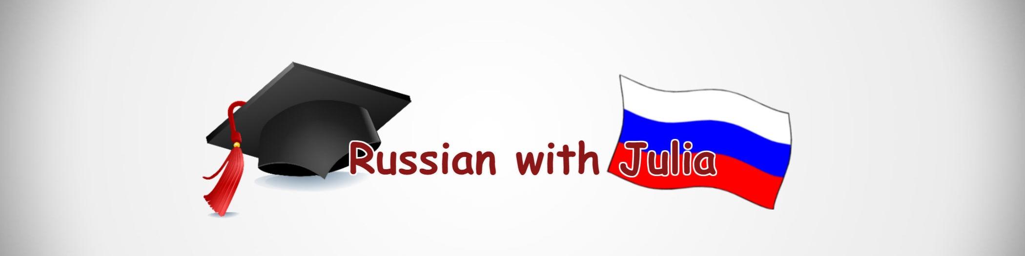 Iuliia R | Your Russian Teacher | Amphy